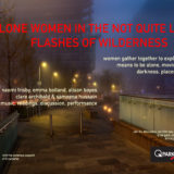 not quite light weekend salford may event women discussion dark spaces art